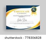 membership certificate best... | Shutterstock .eps vector #778306828