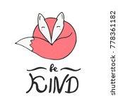 kids card design. be kind...   Shutterstock .eps vector #778361182