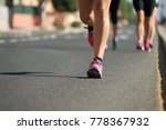 marathon running in the light...   Shutterstock . vector #778367932