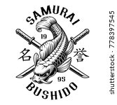 japanese carp with katana.... | Shutterstock .eps vector #778397545