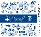 set of happy christmas icons | Shutterstock . vector #778408615