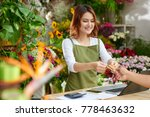 unrecognizable customer giving... | Shutterstock . vector #778463632