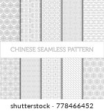 white chinese sameless pattern