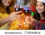christmas or new year party... | Shutterstock . vector #778540816