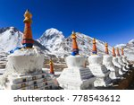 beautiful scenery north face of ... | Shutterstock . vector #778543612