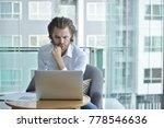 stressed western businessman...   Shutterstock . vector #778546636