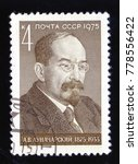 postage stamp ussr 1975 shows... | Shutterstock . vector #778556422