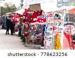 street market vendors of... | Shutterstock . vector #778623256