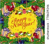 winter holiday greeting card... | Shutterstock .eps vector #778639246