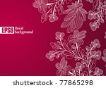 floral background  eps8 | Shutterstock .eps vector #77865298