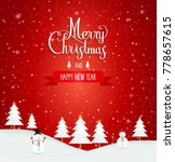 christmas red poster with... | Shutterstock .eps vector #778657615