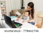 motherhood  multi tasking ... | Shutterstock . vector #778661746