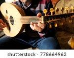 turkish musical instrument | Shutterstock . vector #778664962