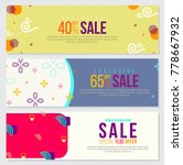 memphis style banners set with... | Shutterstock .eps vector #778667932