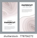vertical banners with 3d... | Shutterstock .eps vector #778706272