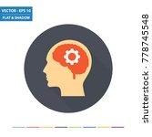 head  brain and cog flat icon...