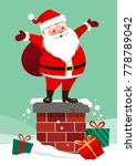 vector cartoon illustration of... | Shutterstock .eps vector #778789042