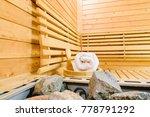 empty sauna room with... | Shutterstock . vector #778791292