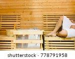 close up man leg on wooden seat ... | Shutterstock . vector #778791958