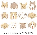 set of dog face illustration.... | Shutterstock .eps vector #778794322