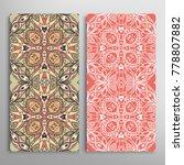 vertical seamless patterns set  ... | Shutterstock .eps vector #778807882