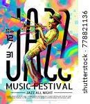 jazz all night poster  music... | Shutterstock .eps vector #778821136