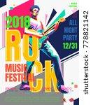 rock music concert poster  bass ... | Shutterstock .eps vector #778821142