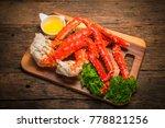 cooked organic alaskan king... | Shutterstock . vector #778821256