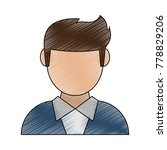 businessman profile avatar
