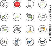 line vector icon set   merry...   Shutterstock .eps vector #778846138