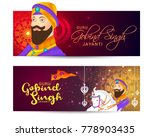 header or banner of happy guru... | Shutterstock .eps vector #778903435