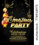 christmas  25 december  | Shutterstock .eps vector #778918975