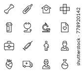 pharmaceutical icon set.... | Shutterstock .eps vector #778920142