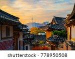 ancient korean town in autumn...   Shutterstock . vector #778950508