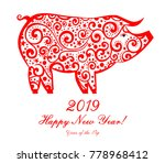 2019 happy new year greeting... | Shutterstock .eps vector #778968412