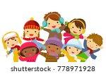 group of happy children | Shutterstock .eps vector #778971928