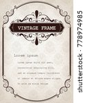 vintage frame with beautiful... | Shutterstock .eps vector #778974985