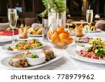 dinner on christmas table | Shutterstock . vector #778979962
