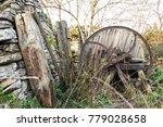 old wooden chaff cutter... | Shutterstock . vector #779028658