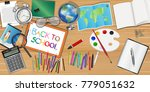 back to school background with... | Shutterstock .eps vector #779051632