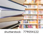 books in the library | Shutterstock . vector #779054122