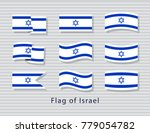 set flag of israel with... | Shutterstock .eps vector #779054782