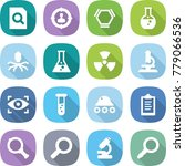 flat vector icon set   search... | Shutterstock .eps vector #779066536