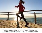 sporty fitness female runner... | Shutterstock . vector #779083636