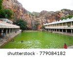 tirumala  hyderabad india 31...   Shutterstock . vector #779084182