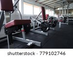 equipment and machines at the... | Shutterstock . vector #779102746