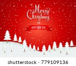 merry christmas and happy new... | Shutterstock .eps vector #779109136