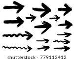 grunge vector arrows. dry brush ... | Shutterstock .eps vector #779112412