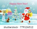 elegant snowflakes  santa claus ... | Shutterstock .eps vector #779126512