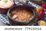 delicious brazilian feijoada... | Shutterstock . vector #779132416